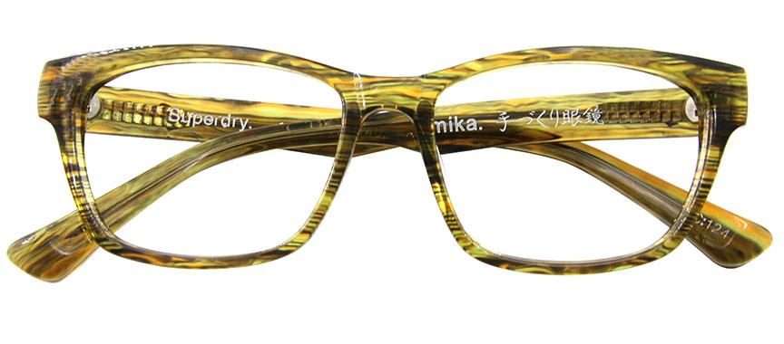 Superdry MIKA C124